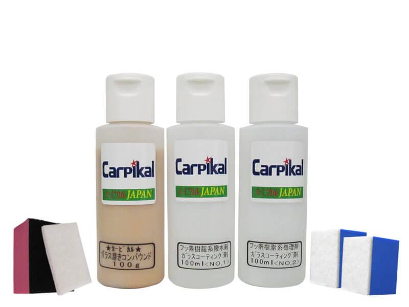 業務用 カーピカルガラス磨き&フッ素ガラスコーティング剤セット