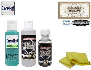 業務用 親水タイプガラスコーティング剤 【ミラーコート】