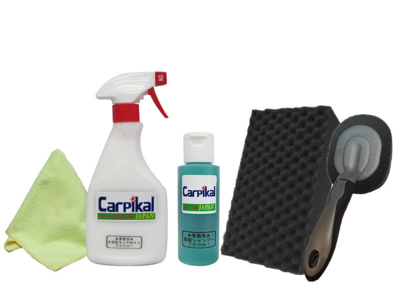 カーピカル 洗車5品セット