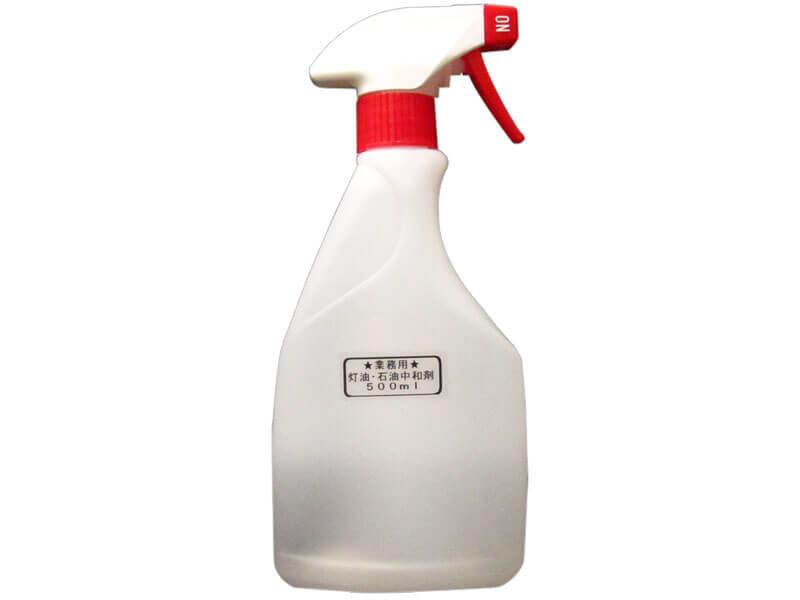 【業務用】 灯油・石油中和剤 |車内にこぼれた灯油の臭い、一発解決!